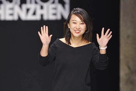 Fashion Shenzhen - passage 21