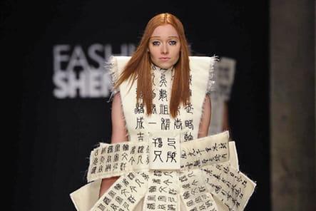 Fashion Shenzhen - passage 71