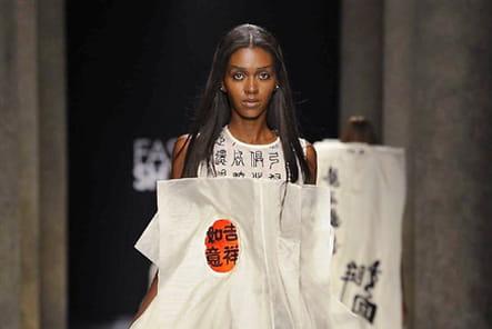 Fashion Shenzhen - passage 60
