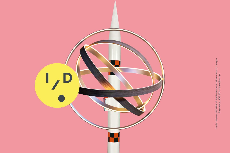 """""""Invention/Design. Regards croisés"""", une expo entre design contemporain et histoire des inventions"""