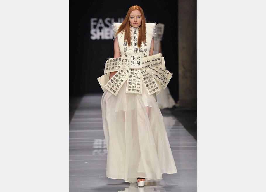 Fashion Shenzhen - passage 71